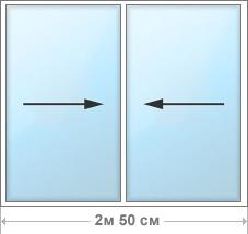 Раздвижная рама 1.5м х 2.5м